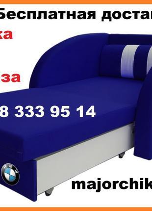 Кресло кровать машина детский диванчик БМВ Феррари БЕСПЛАТНАЯ ...