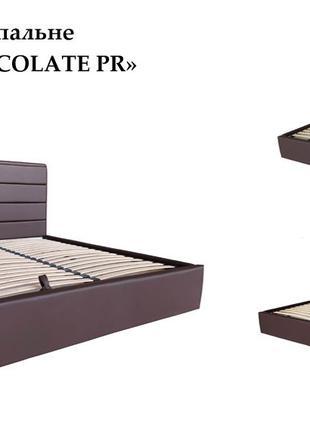 Кровать двуспальная Софи 200х160см с мягким изголовьем на ламелях