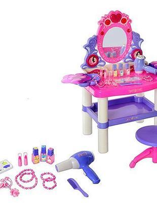 Детское игровое трюмо 0395 столик и стульчик, 21 предмет