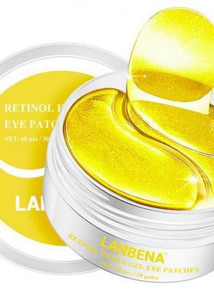 Гидрогелевые патчи для глаз с коллоидным золотом, ретинол lanb...