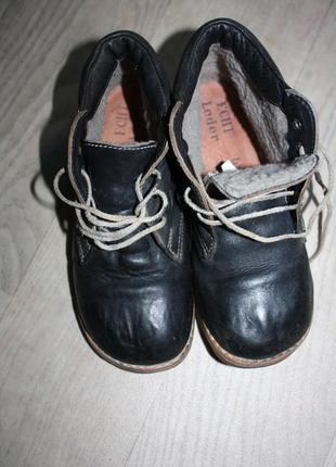 Зимние фирменные ботинки р-32 в отличном состоянии