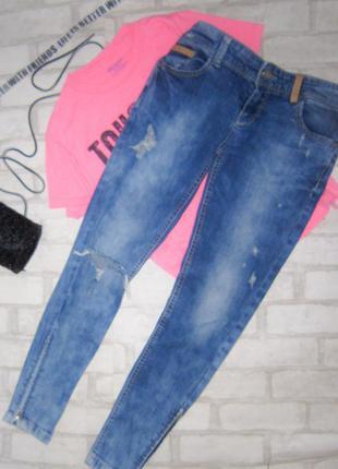Мега крутые джинсы скини ,длина 7/8