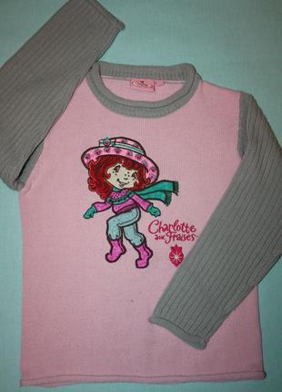 Шикарный свитерок на девочку 6/7лет в отличном состоянии р-122...