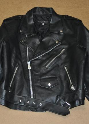 Косуха мужская кожанная куртка