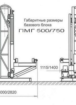 Н-100 м, г/п 750 кг. Строительный подъемник мачтовый секционный .