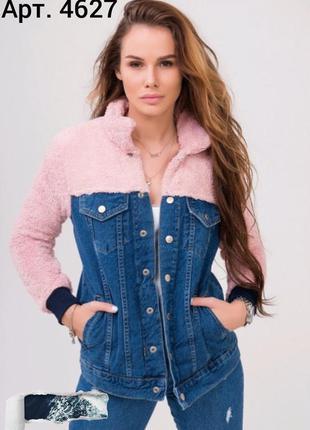 Стильная куртка джинсовая с мехом женская