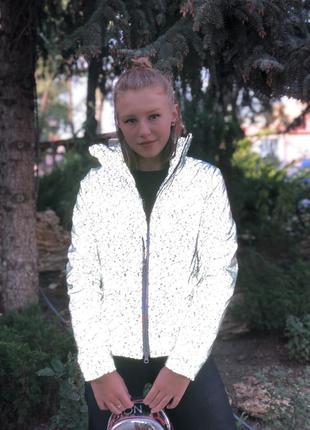 💕шикарная светоотражающая курточка , норма/батал 💕