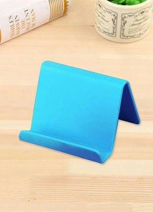Подставка для телефона и планшета голубая