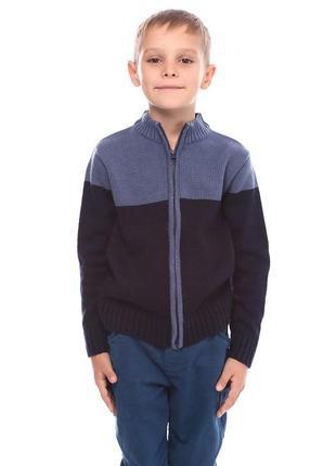 Кофта на молнии на мальчика в школу