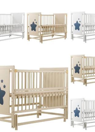 Кровать Babyroom Звездочка Z-02 маятник, откидной бок бук