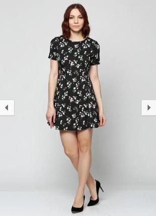 Новое платье юбка солнце