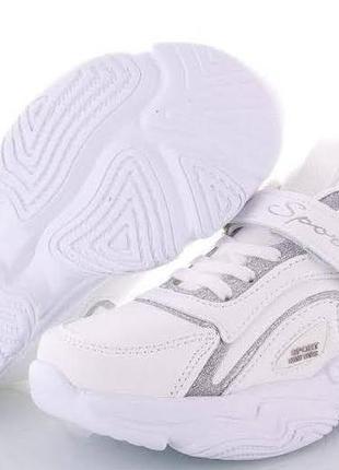 Модные кроссовки для девочки кросівки для дівчинки р.32-37 нал...