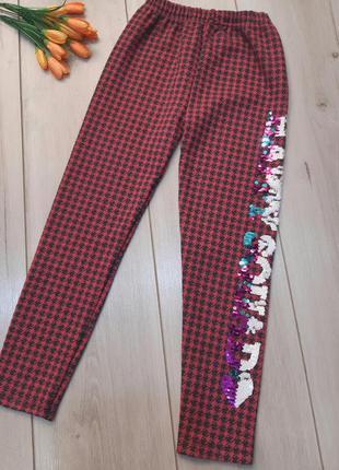 Лосины, узкие штаны