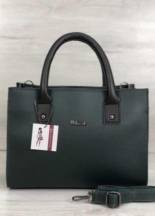Зеленая деловая сумка саквояж вместительная через плечо женска...
