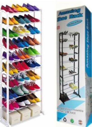 Органайзер шкаф подставка этажерка для обуви 30 пар Amazing shoe