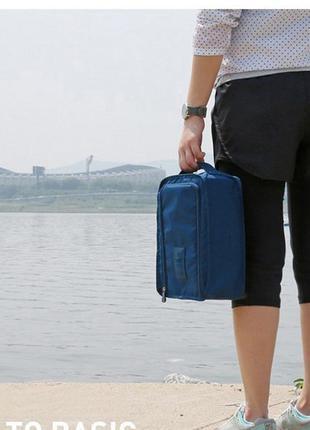 1 дорожная сумка для хранения обуви