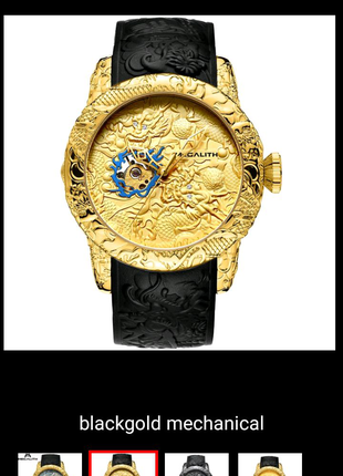 Продам мужские часы Megalith