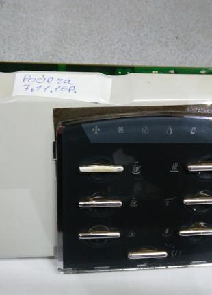 Ремонт електроніки кавових апаратів Saeco