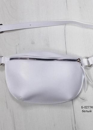 Женская поясная сумка клатч