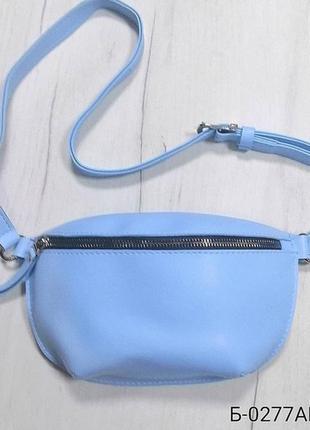 Женская сумка на пояс, клатч