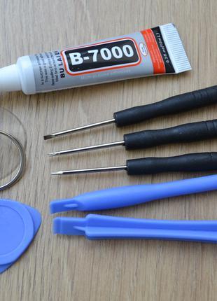 Набор для ремонта телефонов 7 в 1 отвертки + клей для дисплея B-7