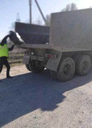 Вивоз мусора