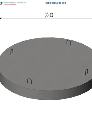 Плита днища кольца ЖБИ (B-15)