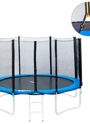 Спортивный батут с сеткой и лестницей Profi MS 0497 диаметр 305 с