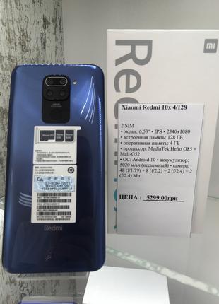 Xiaomi Redmi 10X 4/128