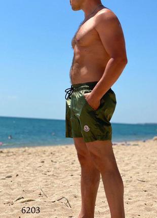 Мужские пляжные короткие шорты плавательные хаки
