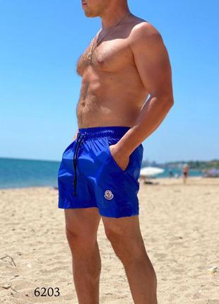 Мужские пляжные короткие шорты плавательные электрик
