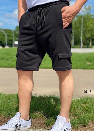 Шорты мужские короткие цвета чёрный