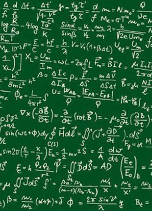 Решу задачу, пример с математики
