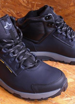 Ботинки мужские демисезонные спортивные натуральная кожа Mida