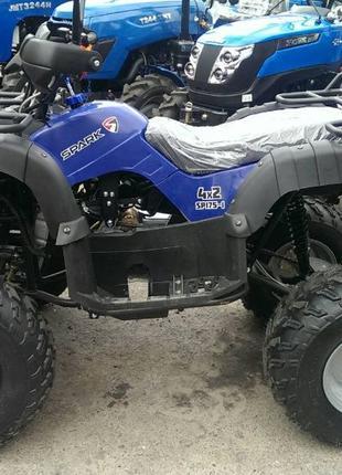 SPARK 175 квадроцикл, Доставка, кредит