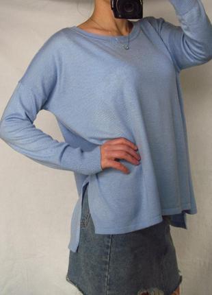 Голубой джемпер / свитер select
