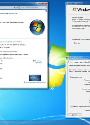 Системный Администратор. Обновление Windows XP/7/10. Ремонт ко...
