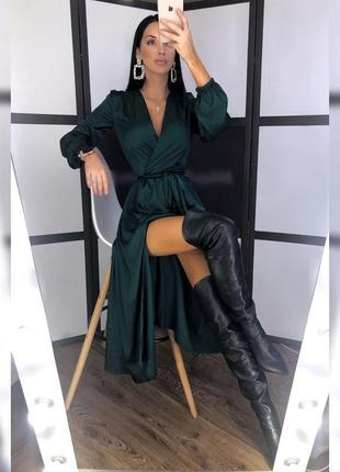 Длинное платье шелк