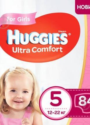 Подгузники Huggies ultra comfort  3/112 4/100 5/84 Чехия/Россия