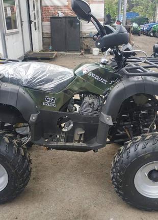 SPARK SP250-4 CAMO квадроцикл, Доставка, кредит