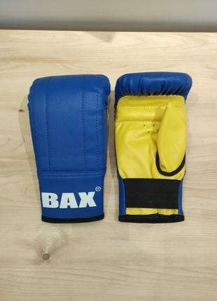 Перчатки битки для бокса BAX
