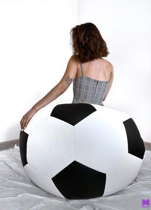 Кресло-мешок, бескаркасная мебель, кресло-груша, пуф, бин-бэг,мяч