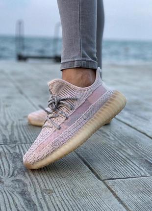 Adidas yeezy boost 350 🍒 шикарные кроссовки 🍒адидас изи наложе...