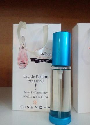 Женский подарочный набор парфюмери ангел демон секрет