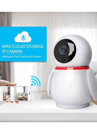 Поворотная WiFi камера Unitoptek T01-1080P (Auto Tracking)