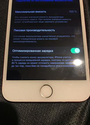 Iphone 7 + 128 gb Neverlock