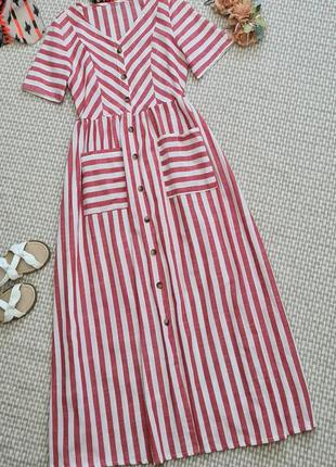 Длинное платье на пуговицах в полоску/платье в пол с карманами