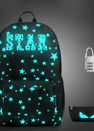 Светящийся рюкзак + подарки