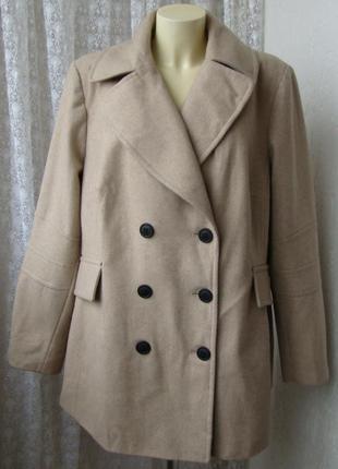 Пальто женское  элегантное демисезонное шерсть большой размер ...