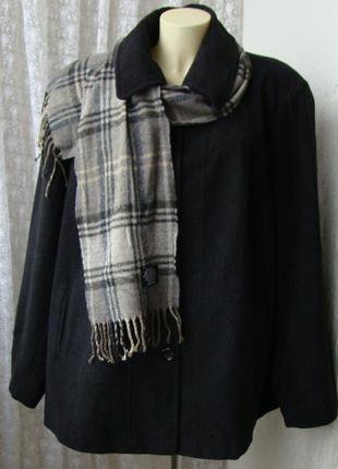 Пальто элегантное женское демисезонное шерсть большой размер б...